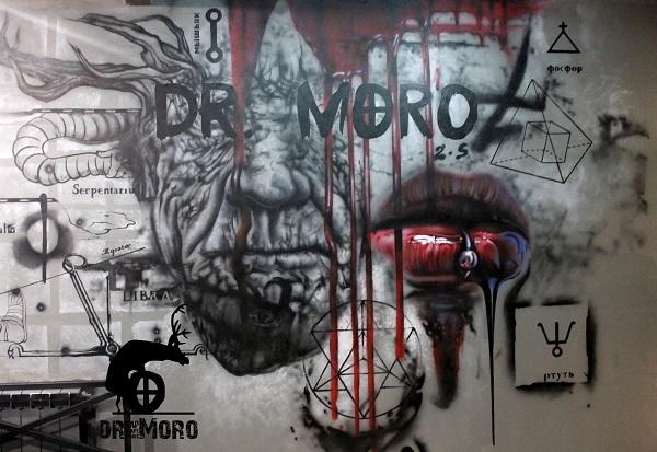 Dr. Moro бар спб